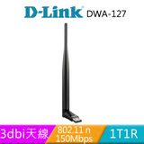 D-Link DWA-127 Wireless N150 高增益無線網卡