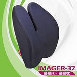 IMAGER-37 易眠枕 舒壓雙背墊 深藍