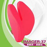IMAGER-37 易眠枕 舒壓雙背墊 粉紅