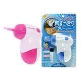 AKACHAN阿卡將 電動潔耳器(藍色|粉色)