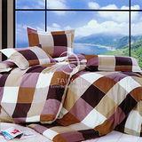 【情香木】雙人四件式二用被床包組