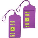 《TRAVELON》QQ行李掛牌(紫2入)
