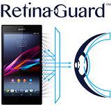 RetinaGuard 視網盾 Sony Xperia Z Ultra 眼睛防護 防藍光保護膜