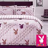 【PLAYBOY-經典品味】加大四件式精梳棉兩用被床包組