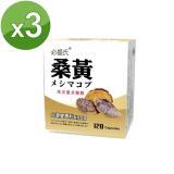 草本之家-菇蕈之王/桑黃子實體120粒X3盒