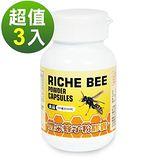草本之家-豐采蜂子粉膠囊/蜂蛹60粒X3瓶