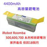 iRobot Roomba 500、600、700、800、Scooba 450 系列超高容量鋰電池 AP4400