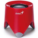 Genius SP-i165 迷你俏皮型可攜式喇叭(紅色)