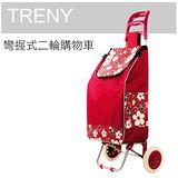TRENY 彎握式二輪購物車(雀躍紅)-1426