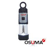 OSUMA 充電式LED露營燈 HY-1195