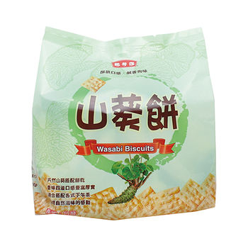 鶴壽庭 山葵餅