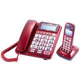 三洋SANYO 超高頻2.4GHz 數位長距離無線子母手機 DCT-8908 (三色)