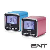【ENT】USB/MP3/FM 隨身音響EN-302U