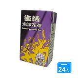 生活泡沫花茶250ml*24入/箱