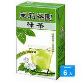 光泉茉莉茶園-綠茶250ml*6入/組