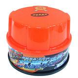 黑珍珠超元素抗塵水珠蠟-深色車 (洗車/車用/汽車/打蠟/保養)