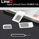 LineQ Apple iPhone 5/5S nano SIM轉接卡組