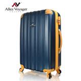 【法國 奧莉薇閣】繽紛系列28吋彩妝玩色風輕量行李箱