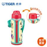 【TIGER虎牌】500cc童用保溫保冷瓶 2用頭(MBP-A050)
