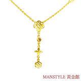 Manstyle「柔情真愛」黃金小套鍊 (約1.77錢)