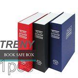 TRENY 書型保險箱-大-3604-1入裝