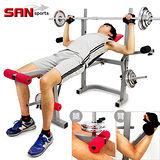 【SAN SPORTS】重力訓練舉重床 C121-307 重量訓練機.啞鈴椅.蝴蝶機
