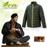 【FIT】男新款 輕量羽絨外套/防風.持續保暖.質輕/裡層與拉鍊撞色設計/附收納袋/墨綠色 EW1305
