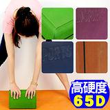 【SAN SPORTS 山司伯特】環保TPE 65D瑜珈磚 C155-4125