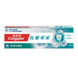 ★買一送一★高露潔抗敏專家牙膏-修復琺瑯質配方110g