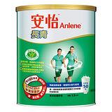 安怡Anlene長青高鈣奶粉1.5kg*2罐