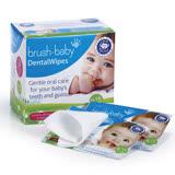 英國brush baby-安心刷潔牙手指棉套(28片單片包)