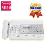 Panasonic 國際牌 自動裁紙感熱式傳真機KX-FT503時尚白