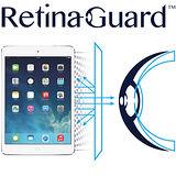 RetinaGuard 視網盾 iPad air 眼睛防護 防藍光保護膜