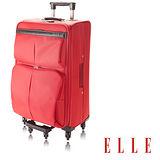 ELLE - 經典魅力時尚設計款‧22吋 高單寧防水耐磨布 時尚限定款-魅力紅EL59622-01