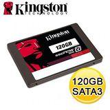 Kingston 金士頓 V300 120GB SSD 固態硬碟(SV300S37A)
