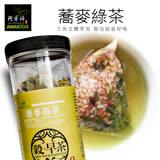 【阿華師茶業】穀早茶-蕎麥綠茶(10gx30包)