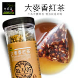 【阿華師茶業】穀早茶-大麥香紅茶(12gx25包)