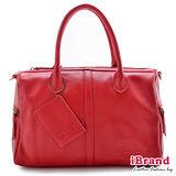 i Brand 真皮包包-歐美時尚-Simply真皮米蘭達波士頓包(魅力紅)