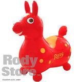 《 義大利 RODY 》跳跳小馬 (紅)