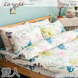 La Veda【溫暖叢林-淡藍】雙人四件式精梳純棉被套床包組