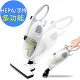 幸福媽咪.多功能HEPA旋風式強力吸塵器
