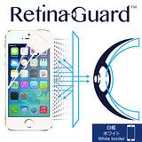 RetinaGuard 視網盾 iPhone 5S/5 防藍光保護膜-白框款