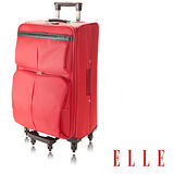 ELLE 經典魅力時尚設計款22吋高單寧防水耐磨布行李箱-魅力紅EL59622-01