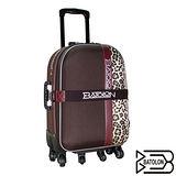【BATOLON寶龍】21吋-貴氣豹紋旅行箱/行李箱/拉桿箱