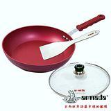 《armada》酷炫不沾平底鍋魅力紅28cm(送鍋蓋、鍋鏟)