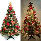台灣製15尺/15呎(450cm)豪華版裝飾聖誕樹 (+紅金色系配件組)(+100燈樹燈12串)