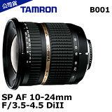 Tamron SP AF 10-24mm F3.5-4.5 Di II LD Aspherical [IF] B001 俊毅公司貨 原廠3年保固