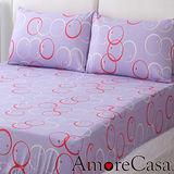 【AmoreCasa】雅漾。加大三件式精梳棉床包組-紫