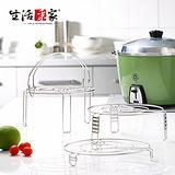 【生活采家】台灣製#304不鏽鋼廚房蒸架3件組#27149