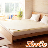 LooCa旗艦網布2.5cm天然乳膠床墊(單大3.5尺)